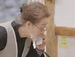 """[N인터뷰]② '윤스테이' PD """"윤여정 해외수상…손님들도 나중에 놀라실듯"""""""