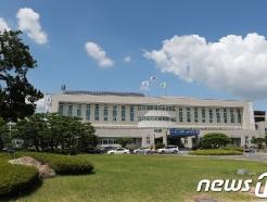 """광양시 """"주민자치센터 건립 특혜 의혹 사실과 달라"""""""