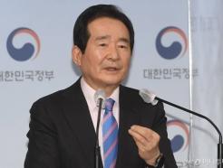 정세균 총리, 이르면 내일 사퇴…후임에 김부겸·유은혜 거론