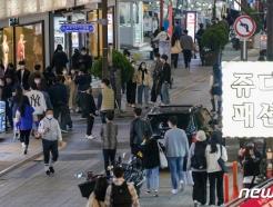 """부산시 '점심시간만 5인 이상' 검토에 """"숨통 트여""""vs""""5차유행 부를라"""""""