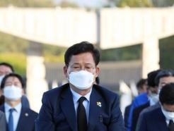 [사진] 오월 영령 찾은 송영길