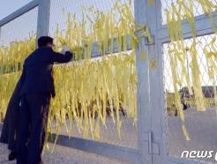 [사진] '세월호 희생자 추모하는 우원식 당권주자'
