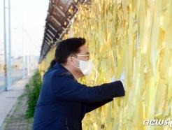 [사진] '세월호 선체  바라보는 우원식 당권 주자'