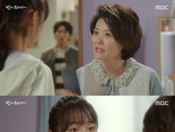 """'밥이 되어라' 오영실, 강다현 뺨 때렸다…""""널 박살 내줄까?"""""""