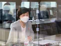[사진] 인사말하는 정영애 여가부 장관