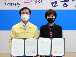인천 남동구-인천시청자미디어센터, 업무협약 체결