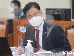 검찰, '허위경력 표기' 국민의힘 최춘식 의원에 벌금 150만원 구형