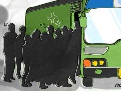 구리 정류장서 50대 여성 버스에 치여 숨져