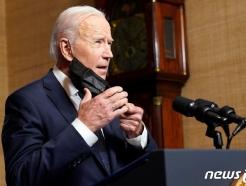바이든 美정부, 러 국채시장 참여 금지 등 첫 러시아 제재 발표