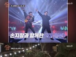 """'수미산장' 손지창 근황 공개…""""살쪄서 방송 못 나가고 있어"""" 너스레"""