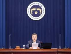 文대통령, 오늘 '총리교체·개각·靑인사'…새 총리에 김부겸 거론