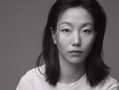 "[N인터뷰]③ '서울대 출신' 김신록 ""두려움 없이 도전하는 배우 되고 싶어"""