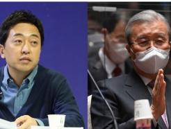 김종인-금태섭 오늘 만난다…윤석열 영입할 제3신당 논의하나