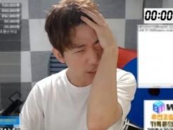"""BJ 신태일, 도박·코인에 13억 탕진…""""X지러 간다"""" 극단선택 예고"""