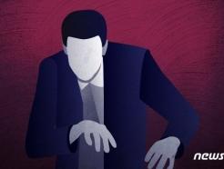 성범죄자가 버젓이 한의원 운영…지자체가 못 걸렀다