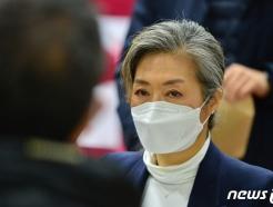 """양이원영, 가덕도 생태계 훼손 우려에 """"특별법 반대했어야…반성"""""""