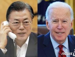 """백악관 """"5월 한미정상회담, 철통 동맹·北비핵화에 목표""""(종합)"""