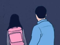 프랑스, 이유 막론하고 15세 미만과 성관계시 징역 20년