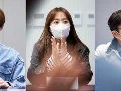 이병헌·박서준·박보영 '콘크리트 유토피아', 오늘 크랭크인
