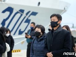 [사진] '참사 7주기' 해역 찾은 유민아빠