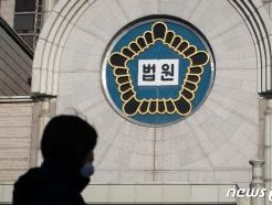'친언니 살해' 동생 항소심서 징역 3년…원심보다 1년 감형