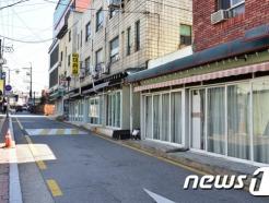 수원역 집창촌 사남매 운영 성매매업소 불법 수익 62억원 추징보전