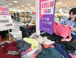 홈플러스, 쇼핑몰 봄 신상품 최대 50% 할인