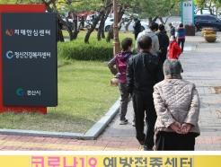 경산·구미·경주 등 5개 시·군서 24명 산발적 감염…경북 누적 3767명