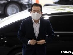 """[속보]정 총리 """"4차 유행 고비…이달까지 백신 300만명 접종토록"""""""