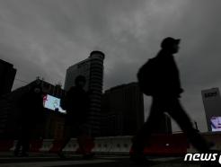 [사진] 먹구름 낀 출근길