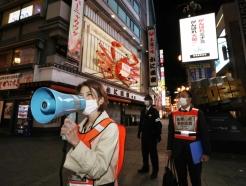 """젊은 중증환자 늘었다…日오사카 감염 폭발 """"재해 수준"""""""