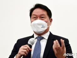 탄소중립 컨트롤타워 출범…성윤모·최태원 뭉쳤다
