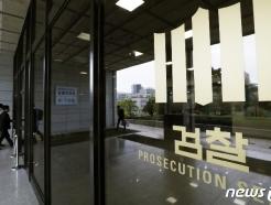 [사진] '김학의 사건' 관련 이성윤 기소 가닥