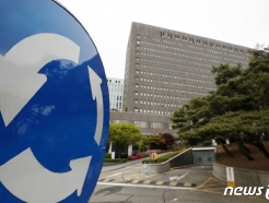 [사진] '이성윤 기소 가닥…사상 첫 피의자 총장 후보되나'