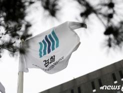 [사진] 檢, '이성윤 기소' 검찰총장추천委 이후 예상