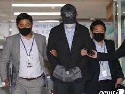 [사진] 검찰로 송치되는 공무원 A씨