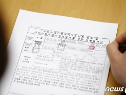 고창군, 여성농업인 생생카드 사용처 대폭 확대