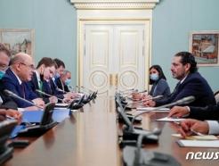 [사진] 회담하는 미슈스틴 러 총리와 하리리 레바논 총리