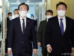 [사진]탄소중립 산업전환 추진위원회 참석하는 성윤모-최태원