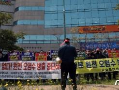 """[사진] 제주 수산인들 """"일본 오염수 방류 철회"""""""