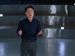 100만 주린이 마음 흔든 토스증권, 실탄도 '두둑'