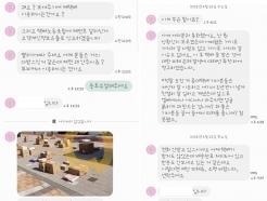 """""""손해 청구하겠다"""" 택배기사에 문자폭탄…고덕아파트 배송 재개"""