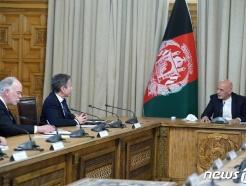 [사진] 가니 아프간 대통령괴 회담하는 블링컨 국무