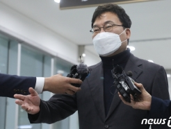 [사진] 이상직 의원, 영장실질심사 자진해 참석
