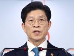 '2·4대책' 물려받는 노형욱, 서울시와 기싸움에 '조정능력' 발휘할까