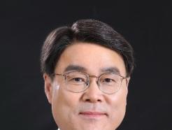 """최정우 <strong>포스코</strong> 회장 """"기업시민 실천으로 100년 기업 토대 만들 것"""""""