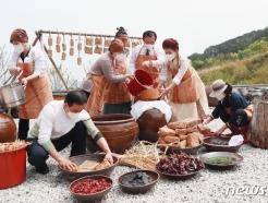 [사진] 지리산 천경원 전통방식으로 장 담그는 날