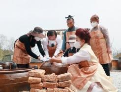 [사진] 천경원에서 장 담그는 서춘수 함양군수