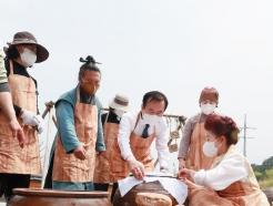 [사진] 서춘수 함양군수 '신나는 장 담그기'
