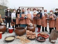 [사진] 지리산 천경원 가족장독대 장 담그는 날